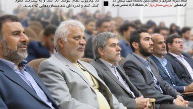 تصویر فریدون عباسی: رهبری صریحا به من فرمودند در سازمان انرژی اتمی شرایطی ایجاد کنیم که همه سلایق مختلف جناحی و سیاسی در چارچوب نظام بتوانند کار کنند