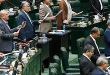 تصویر تصویب اعتبارنامه منتخبان مجلس یازدهم