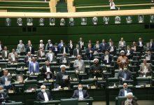 تصویر حرکت مجلس یازدهم روی ریل شفافیت/ دولت با «برجام» چوب حراج به دستاوردهای ملی زد